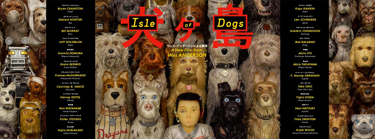 Isle-of-Dogs-Trailer-and-Info