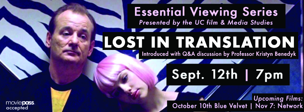 UC Essential Viewing Series