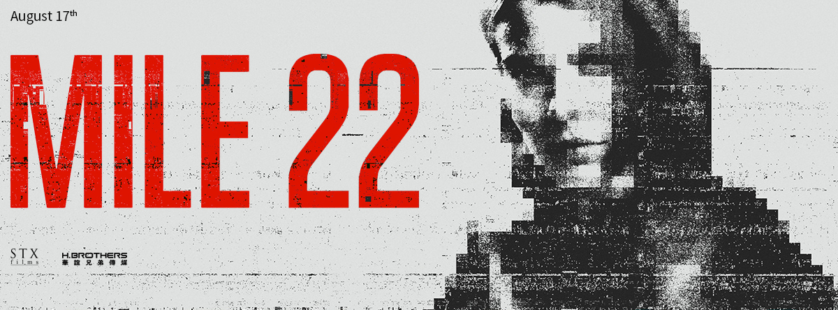 Mile-22-The-IMAX-2D-Experience-Trailer-and-Info