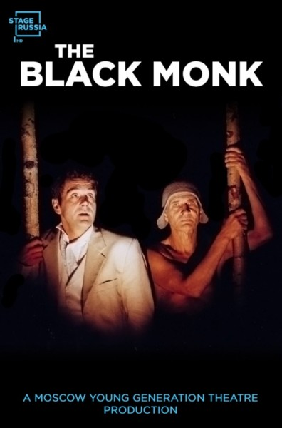 The Black Monk: Moscow Young Generation Theater