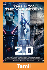 Poster of 2.0 (Tamil)