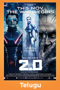 Poster of 2.0 (Telugu)