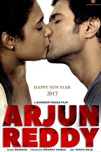 Poster of Arjun Reddy