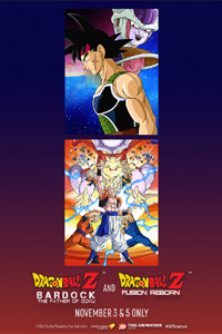 Poster of Dragon Ball Z: Saiyan Double Feature
