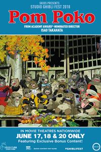 Poster of Pom Poko - Studio Ghibli Fest 2018
