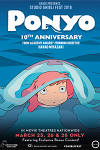 Poster of Ponyo 10th Anniversary - Studio Ghibli Fest 2018