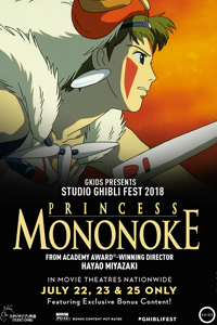 Poster of Princess Mononoke - Studio Ghibli Fest 2018