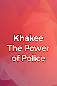 Poster of Khakee (Telugu)