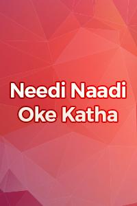 Poster of Needhi Naadhi Oke Katha (Needi Naadi ...