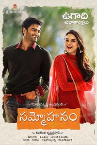 Poster of Sammohanam
