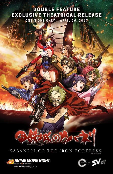 Kabaneri Of The Iron Fortress - Event