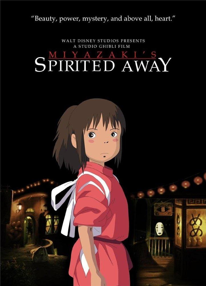 Poster for Spirited Away