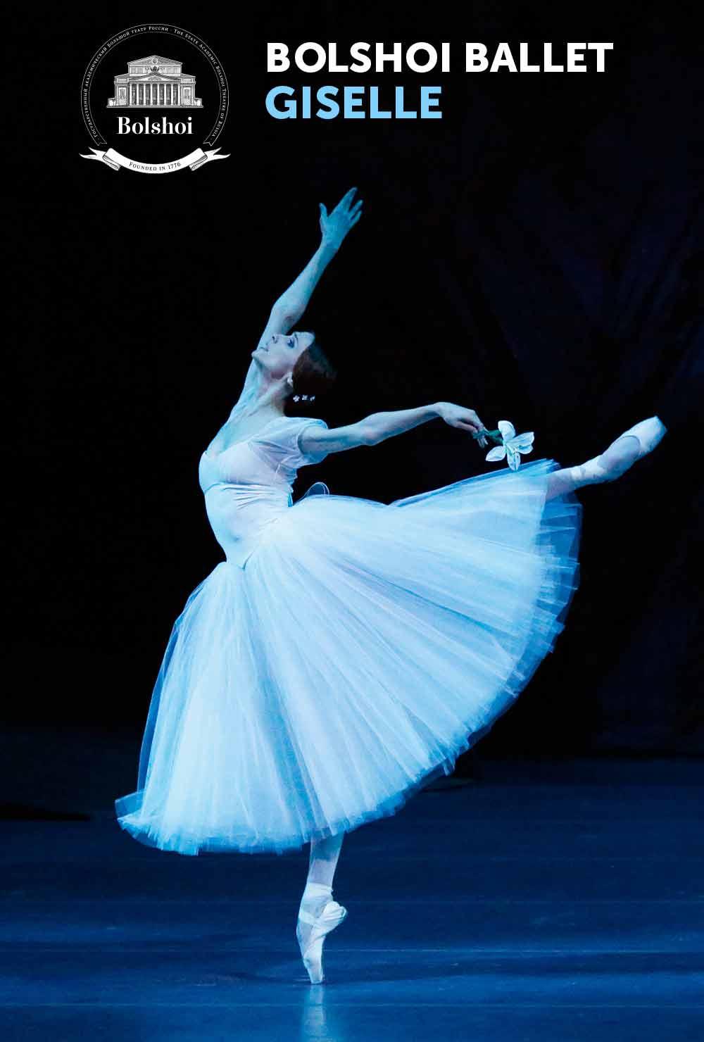 Poster for Bolshoi Ballet: Giselle