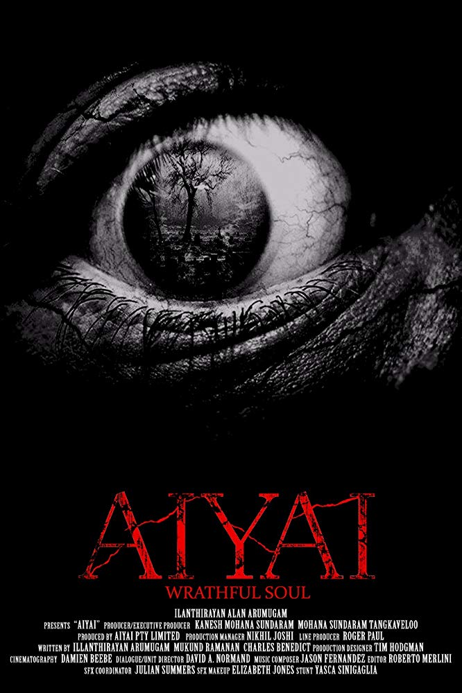 Poster of Aiyai: Wrathful Soul