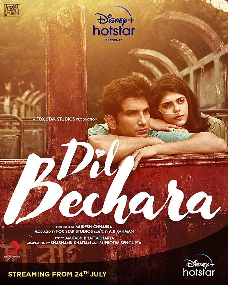 Poster of Dil Bechara (Kizie Aur Manny)