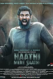 Poster of Haathi Mere Saathi (Hindi)