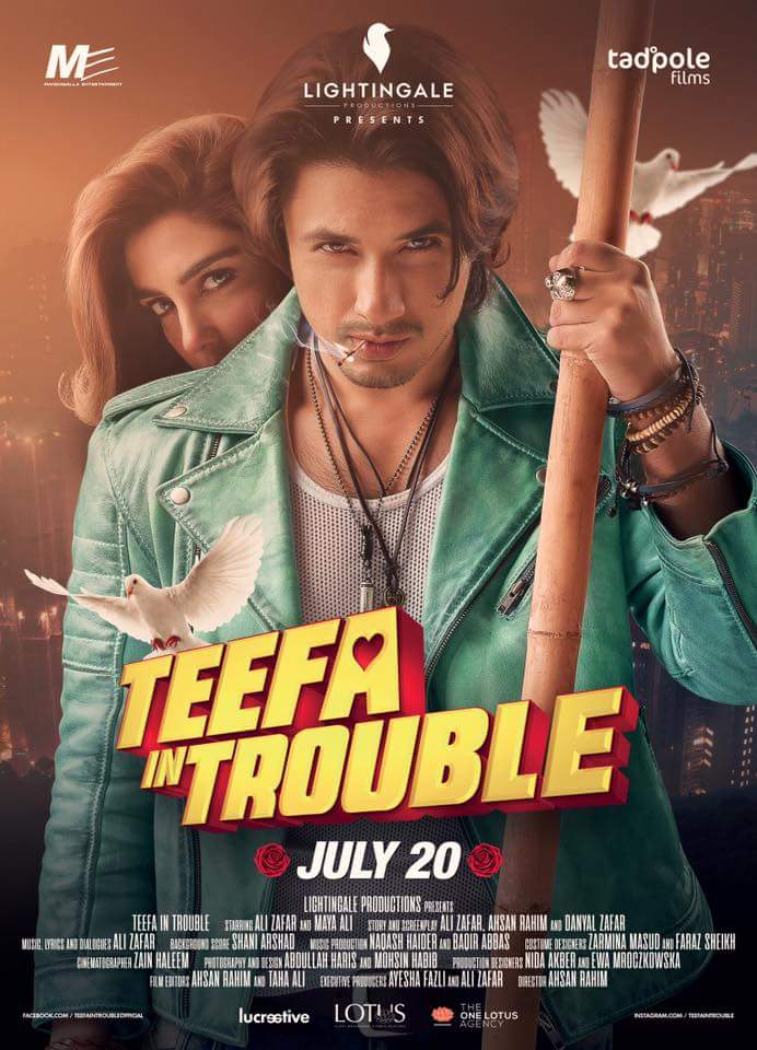 Poster of Teefa In Trouble