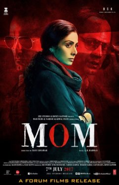 Poster of Mom (Hindi)