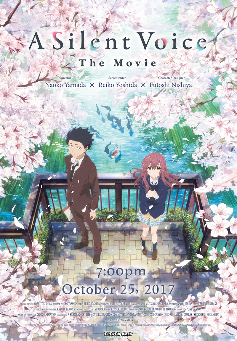 Poster of A Silent Voice
