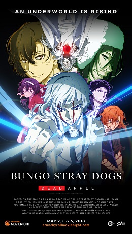 Poster of Bungo Stray Dogs: Dead Apple