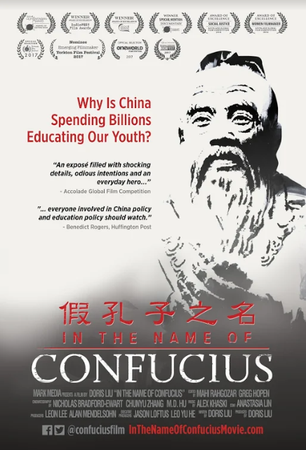 Image 0 for In the Name of Confucius