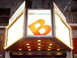 Big Cinemas Manhattan
