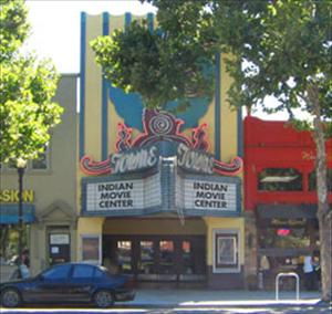 Big Cinemas Towne 3