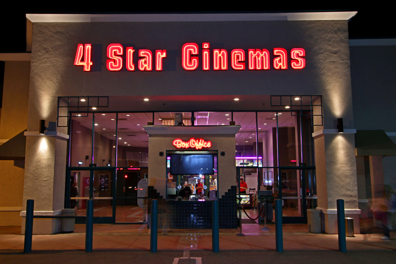 Starlight Cinemas: 4 star cinemas garden grove ca
