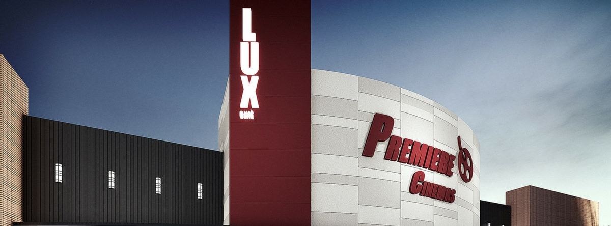 Grand Prairie PREMIERE LUX Ciné 10 & Pizza Pub Photo