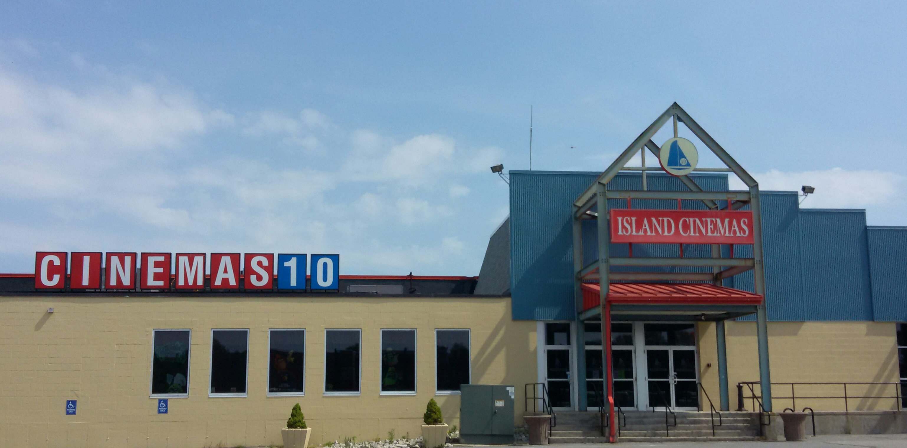 Island Cinemas 10 Photo