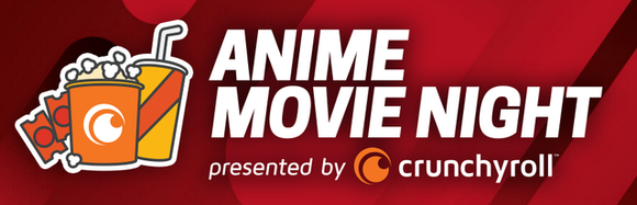 Anime Movie Night