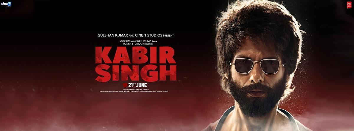 Slider for Kabir Singh