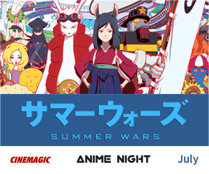 Summer-Wars-(Sama-Wozu)-Trailer-and-Info