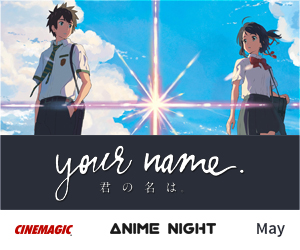 Your-Name-(Kimi-no-na-wa)-Trailer-and-Info