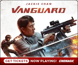 Vanguard-Trailer-and-Info
