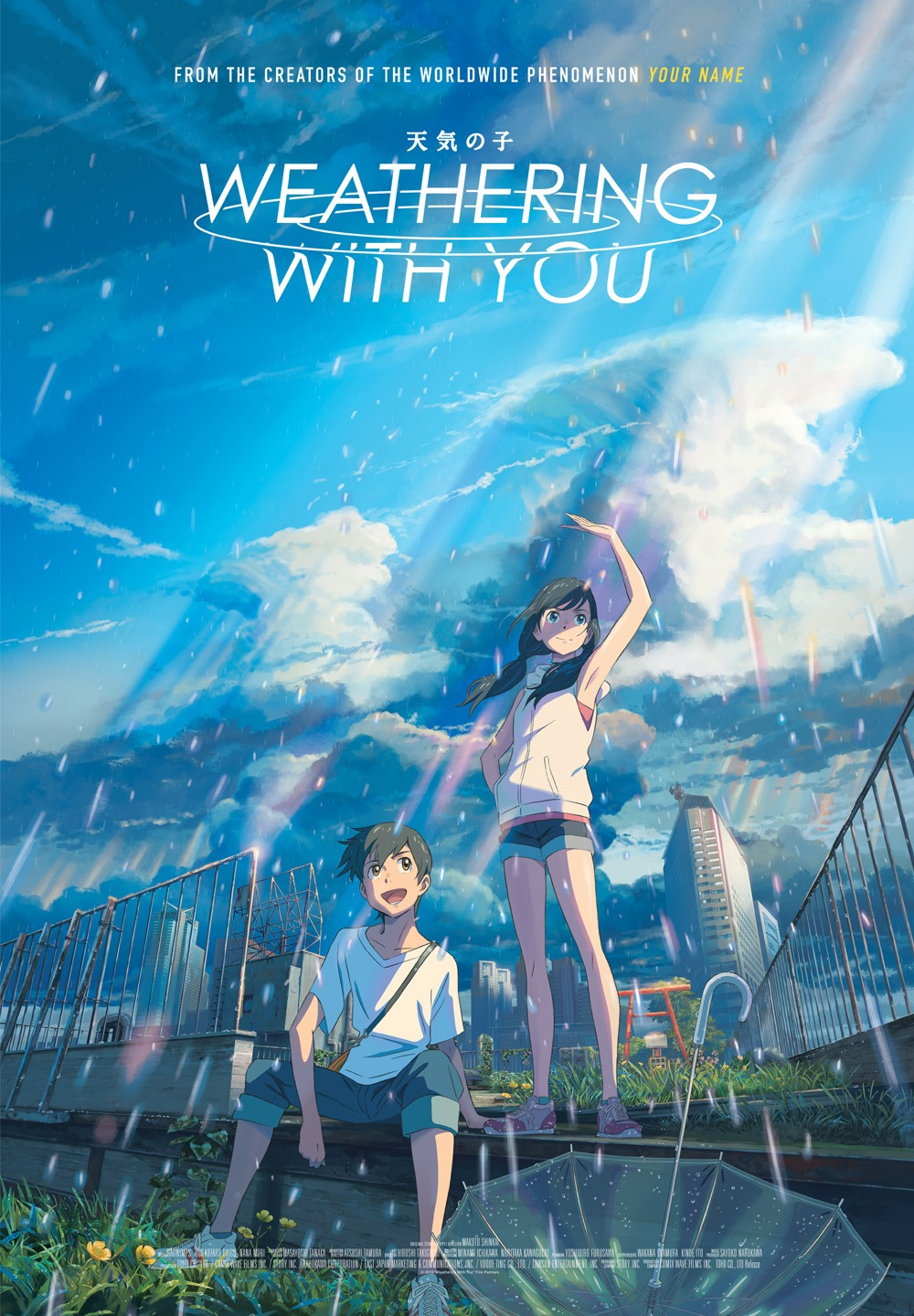 Weathering with You (Tenki no ko)