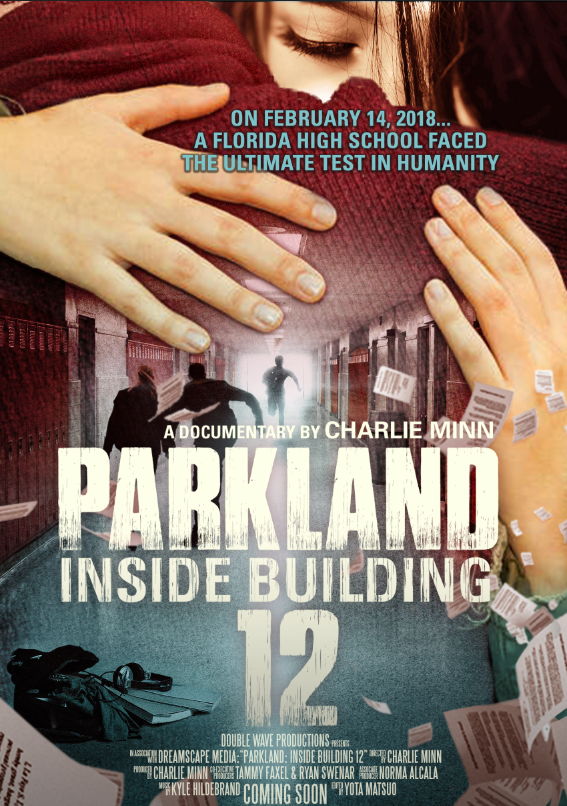 parkland inside building 12 trailer info paragon theaters