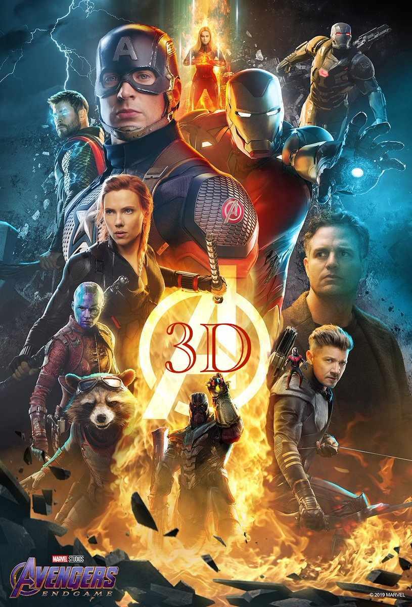 Avengers:Endgame 3D