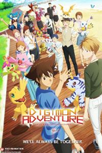Poster of Digimon Adventure: Last Evolution Kiz...