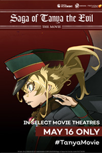 Poster of Saga of Tanya the Evil - The Movie