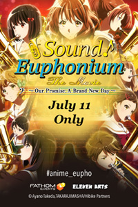 Poster of Sound! Euphonium: Oath
