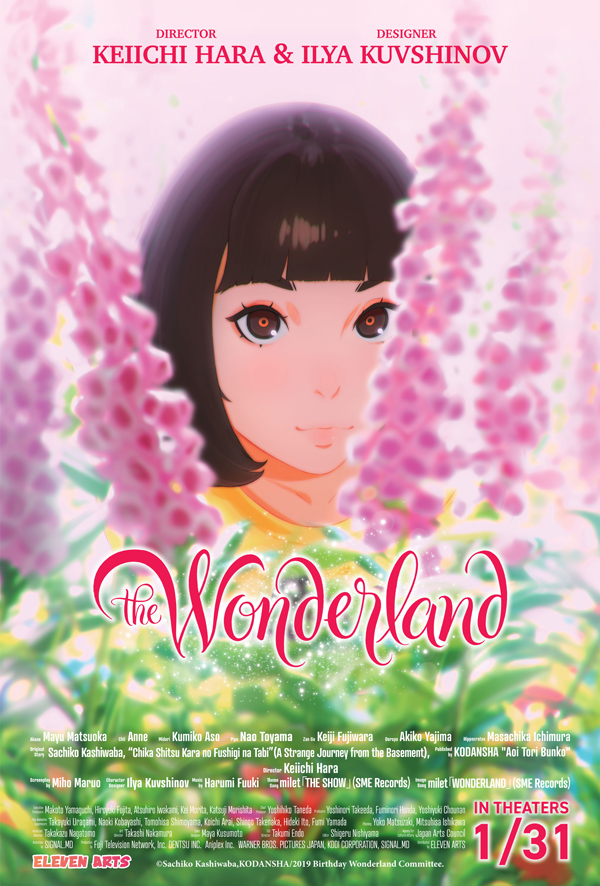 Poster for The Wonderland