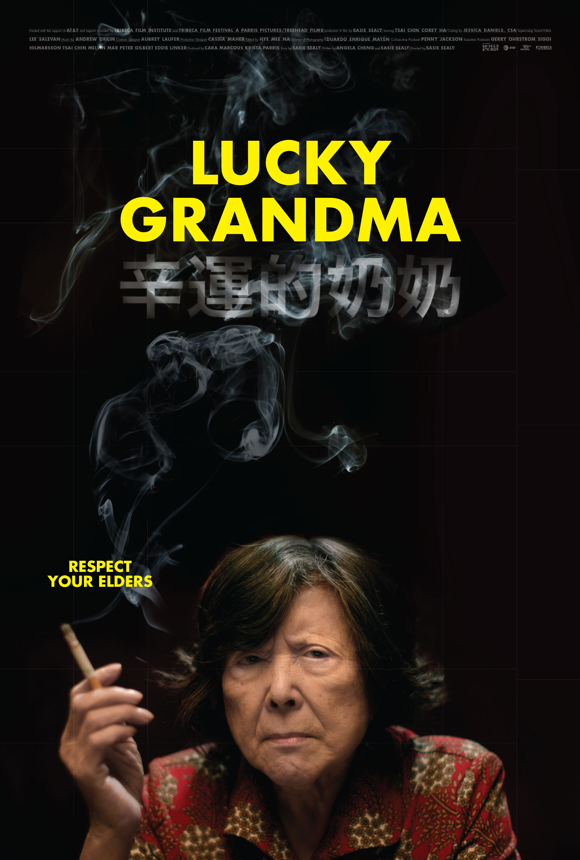 Poster of Lucky Grandma
