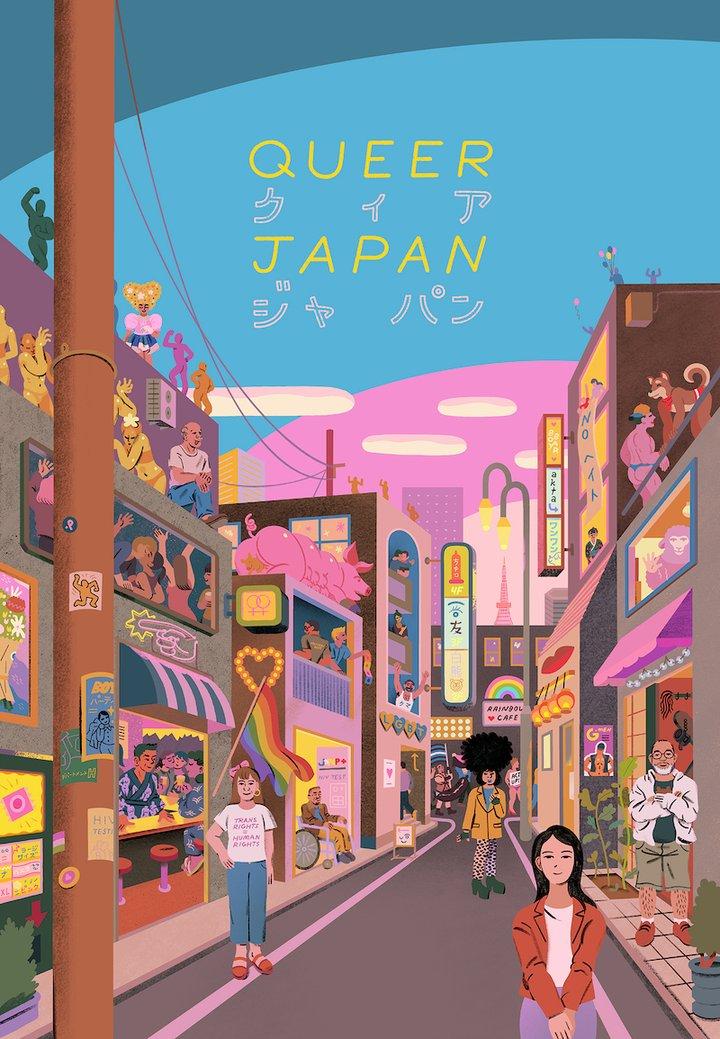 Queer Japan (Virtual Cinema)