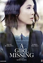 Girl Missing (Yokogao), A