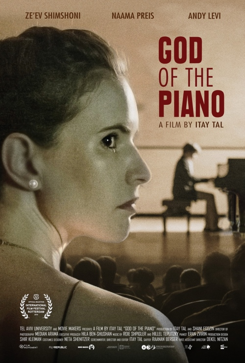 Poster of God of the Piano (Virtual Cinema)
