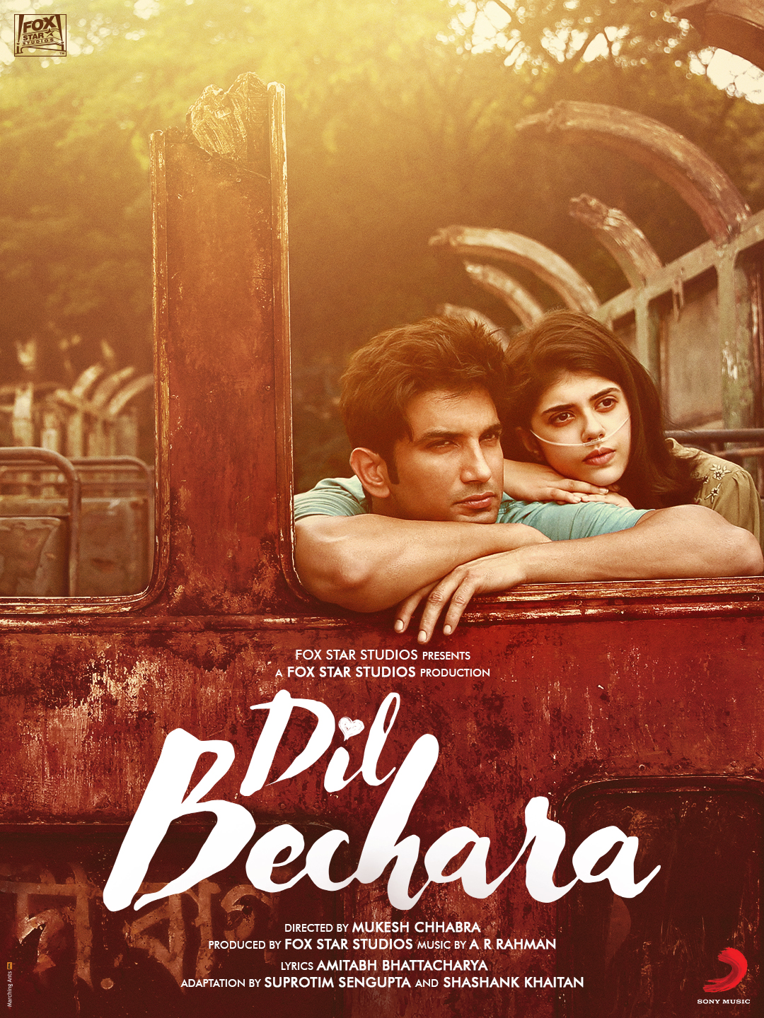 Poster of Dil Bechara