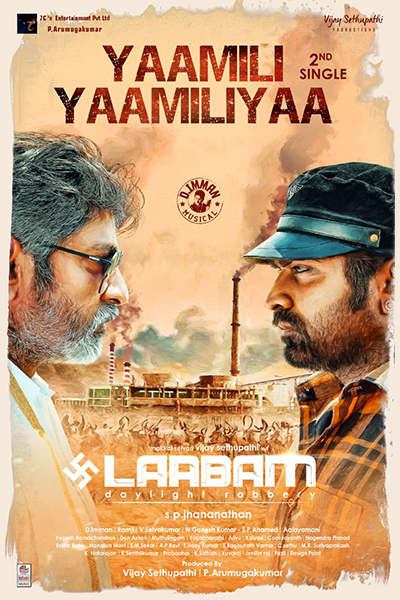 Laabam (Tamil) Poster