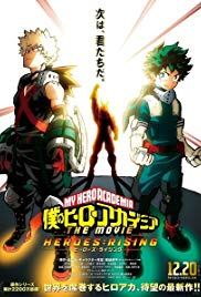 Poster of My Hero Academia: Heroes Rising