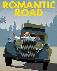 Poster of Romantic Road
